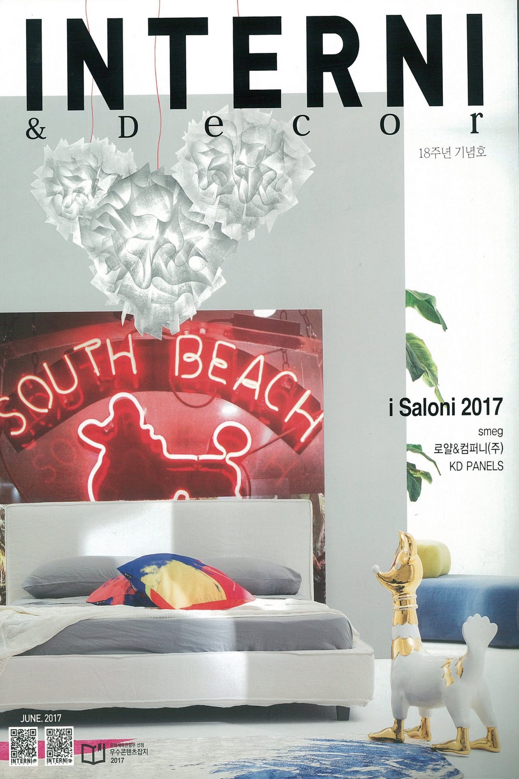 INTERNI & DECOR 2017. Jun